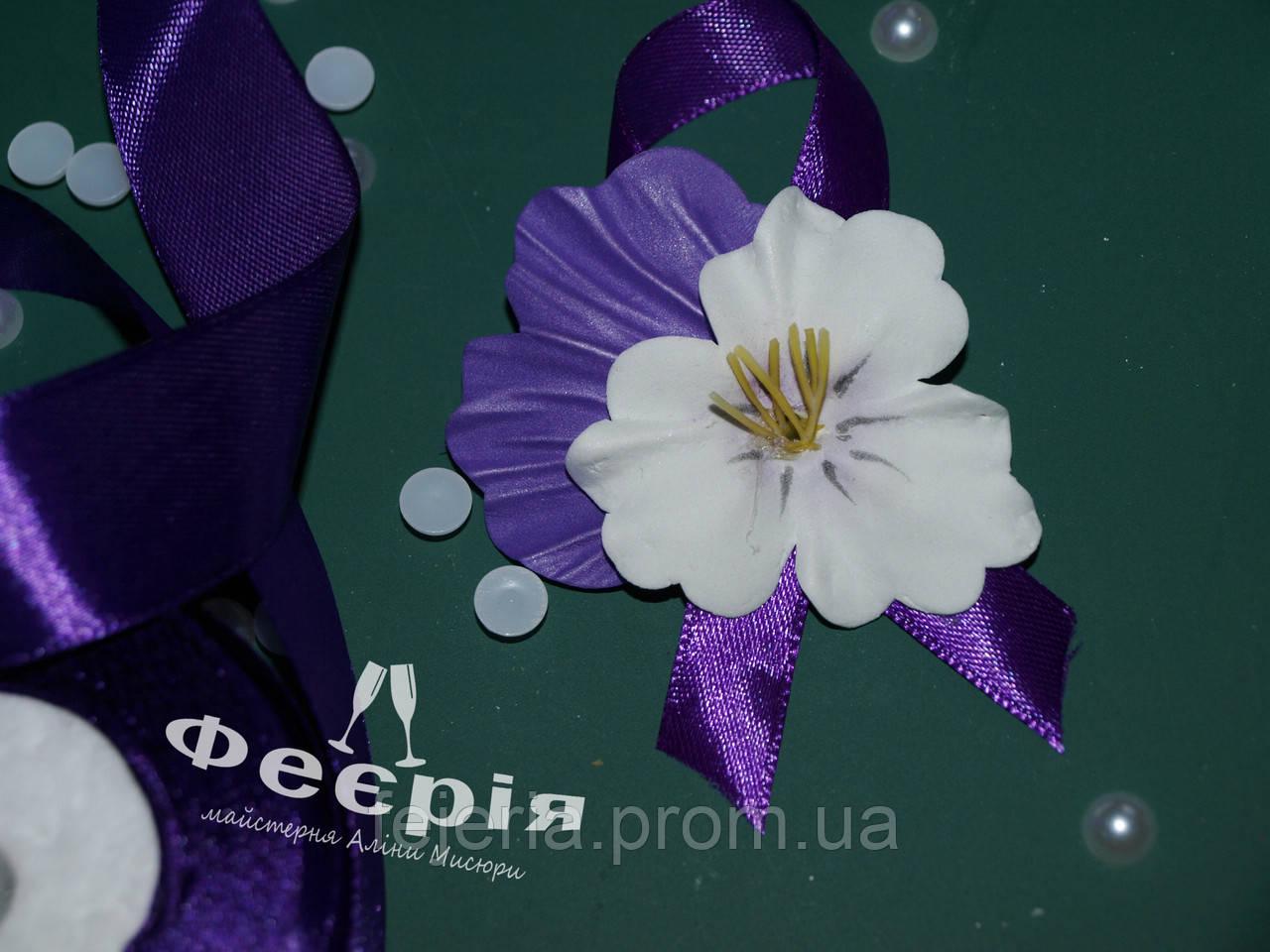 Бутоньерка из фоамирана  фиолетовая сиреневая
