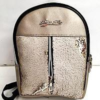 Брендовые рюкзаки с паетками и стразами MK,Prada (бронза)21*27