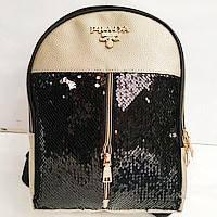 Брендовые рюкзаки с паетками и стразами MK,Prada (золото-черный)21*27, фото 1