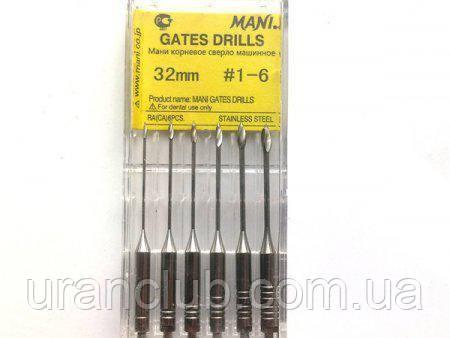 Машинные корневые сверла Gates Drills (Гейтс дрили) Mani 6шт./уп.