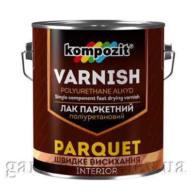Лак паркетный полиуретановый Kompozit глянцевый, 2.5 л