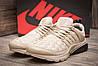 Кроссовки мужские Nike Air Presto, бежевые (11061) размеры в наличии ► [  41 43 44  ]