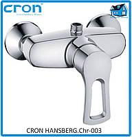 Смеситель для душа CRON HANSBERG Chr-003