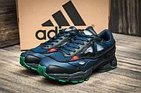 """Кроссовки женские Adidas Raf Simons, темно-синий (1046-1),  [  36 (последняя пара)  ]""""Реплика"""", фото 1"""