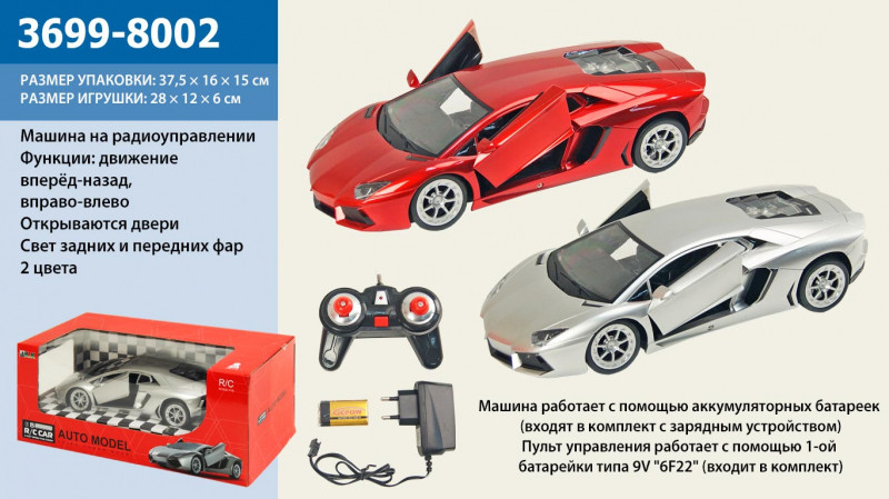 Машина 3699-8002, акумуляторна, на радіоуправлінні, 2 кольори, відкриваються двері, фари горять, в коробці