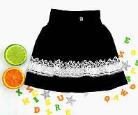 Юбка  школьная детская с кружевом,  размер 6-9 лет, черный