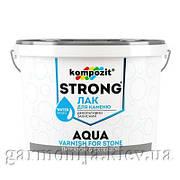 Лак для камня STRONG AQUA Kompozit 2.5 л
