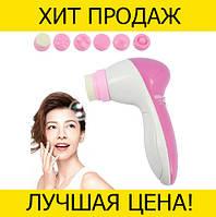 Вибромассажер для лица 6 в 1 Skin Relief Massager, фото 1