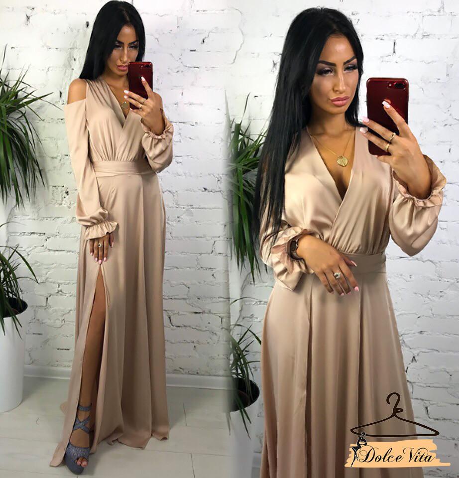 50dff013061 Длинное шелковое платье на запах с разрезами на плечах 22031703 -  Интернет-магазин одежды