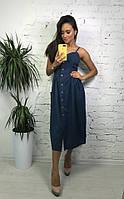 Платье-рубашка с пышной юбкой на бретельках 34031709, фото 1