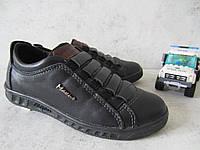 Кожаные туфли на скрытых резинках для мальчиков 32-39 р
