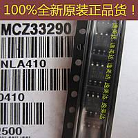 Микросхема MCZ33290 MC33290 33290 freescale K-Line Interface