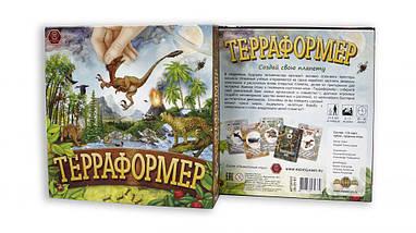 Настольная игра Терраформер, фото 3