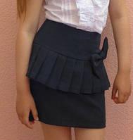 Детская школьная юбка Баска синяя оптом