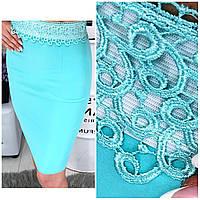 Стильная юбка карандаш с кружевом 42-48 р бирюза