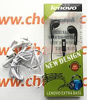 Наушники гарнитура Extra Bass для Lenovo A606