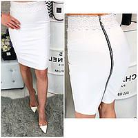 Стильная юбка карандаш с кружевом 42-48 р белый