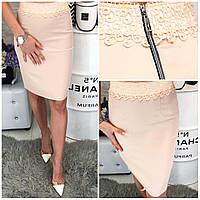 Стильная юбка карандаш с кружевом 42-48 р беж