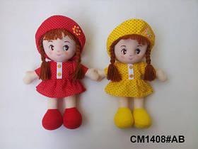 Лялька м'яка CM1408 2 кольори, кульку 35см, з косами в капелюшку