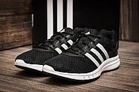 """Кроссовки мужские Adidas Galaxy 2m, черные (7050-2),  [  45,5  ] """"Реплика"""", фото 1"""