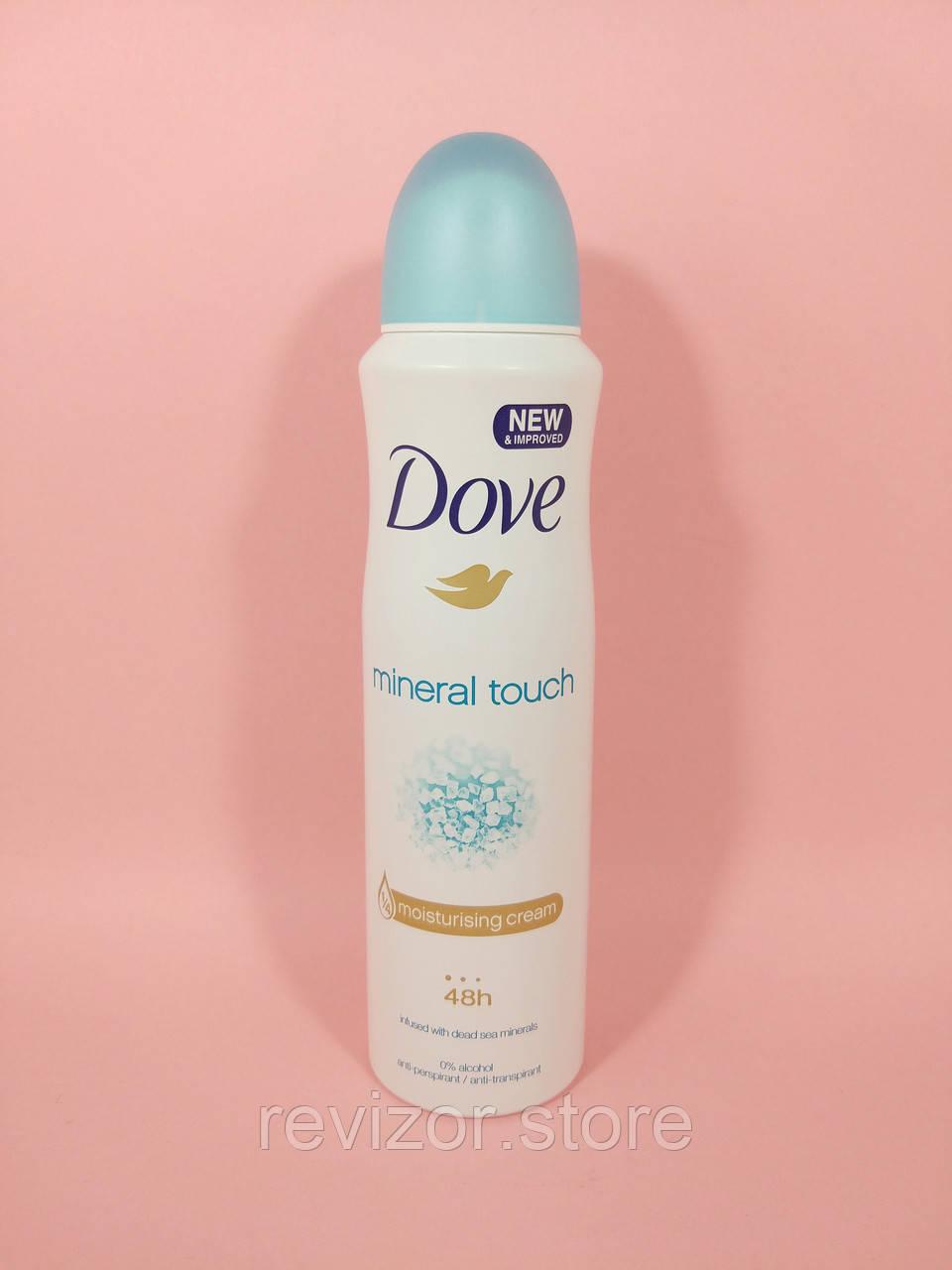 Dove - Антиперспирант-аэрозоль - Прикосновение природы 150мл, фото 1