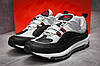 Кроссовки мужские Nike Aimax Supreme, черные (12673) размеры в наличии ► [  42 (последняя пара)  ]