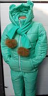 Женский зимний костюм теплый, (синтепон + флис)