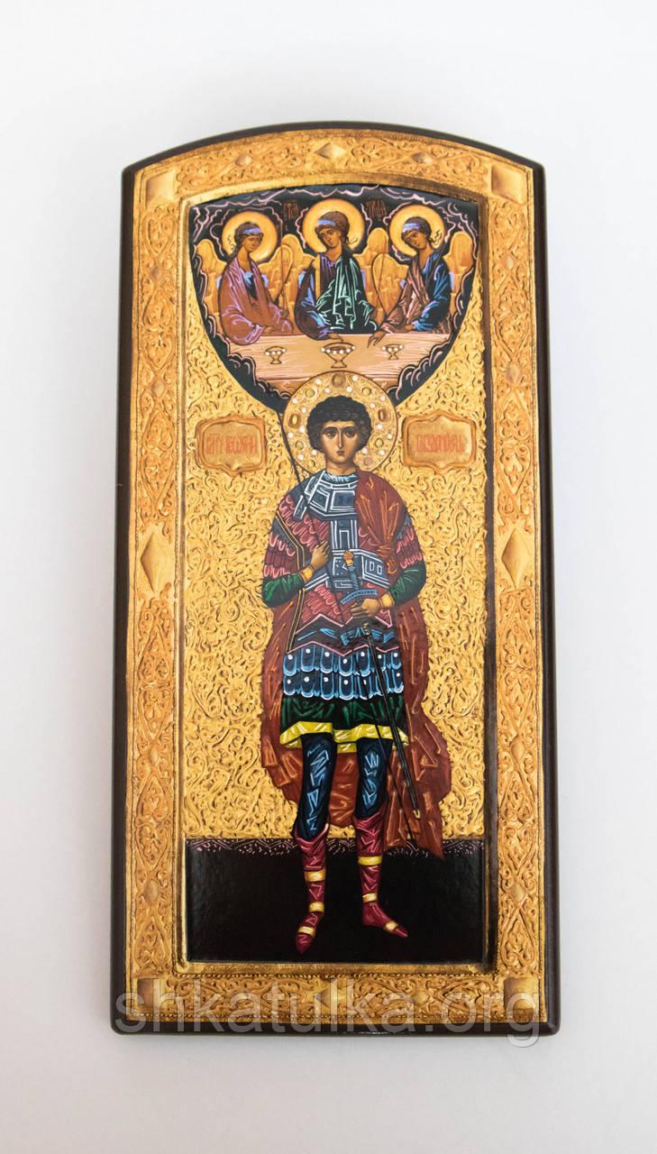 Икона именная Георгий