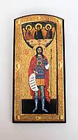Икона именная Гордей, фото 1