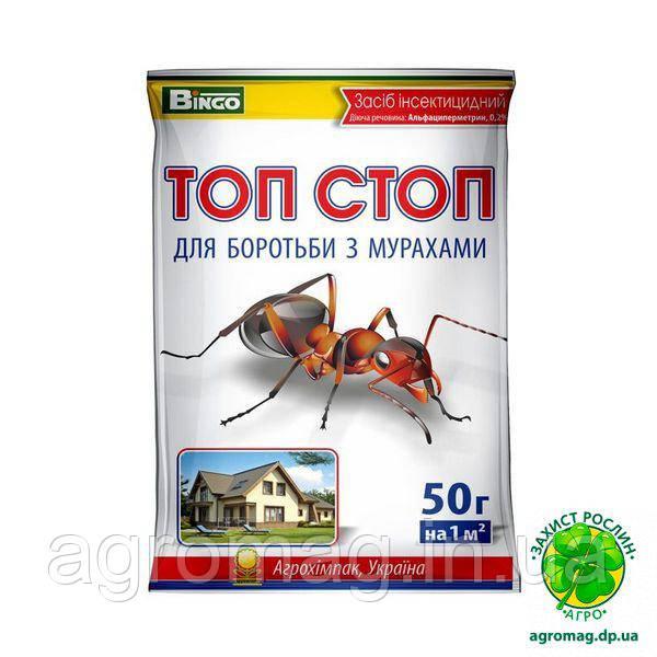 ТОП СТОП порошок от муравьев 100г