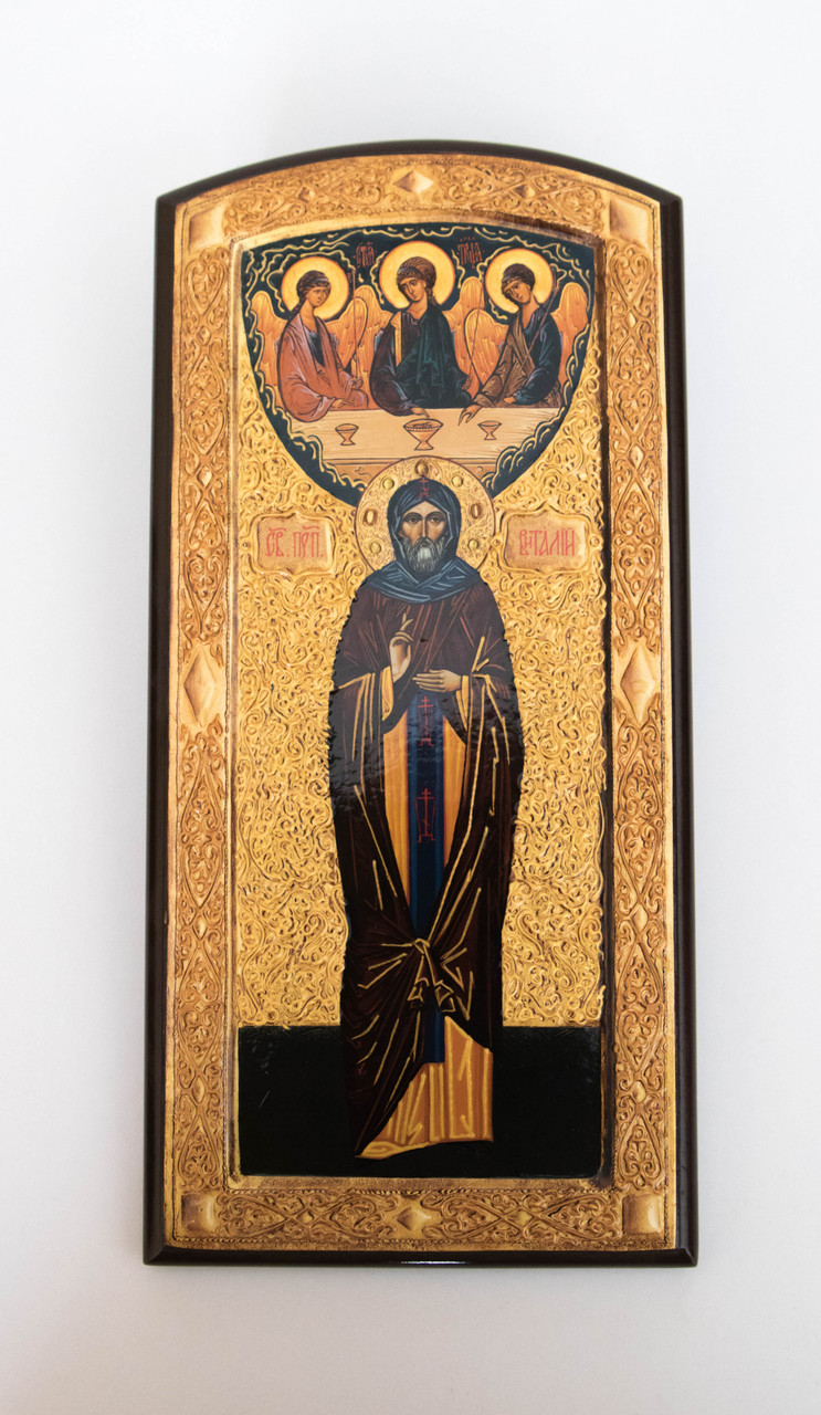 Икона именная Виталий