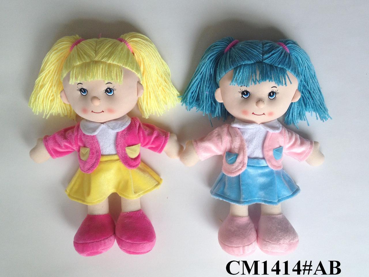 Лялька м'яка CM1414 2 кольори, кульку 35см