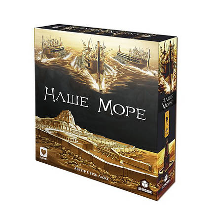 Настольная игра Наше Море (Mare Nostrum: Empires), фото 2