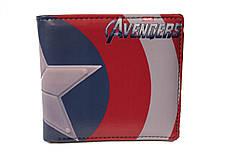 Кошелек GeekLand Captain America Avenger Капитан Америка Мститель 50.204