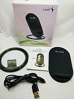 Беcпроводная быстрая зарядка 2-coils fast Iphone, Samsung и др.