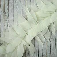 Шифоновые листья, молочные . Отрез 10см