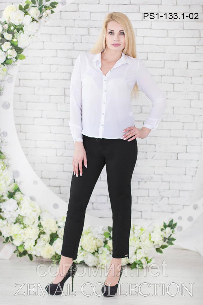 Стильные Облегающие брюки, зауженные к низу 40-50р