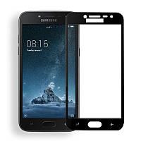 Защитное стекло Samsung J250 / J2 2018 Full cover черный 0,26мм в упаковке
