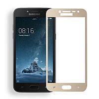 Защитное стекло Samsung J250 / J2 2018 Full cover золотой 0,26мм в упаковке