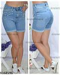 Поступление товара - женская джинсовая одежда, платья, юбки