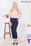 Ультрамодные Облегающие брюки, зауженные к низу 40-50р, фото 2