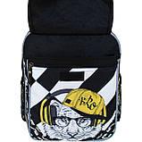 Рюкзак школьный Bagland Отличник 20 л, фото 2