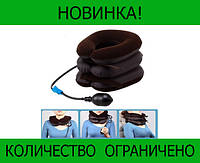 Массажер для шеи Tractors For Cervical Spine!Розница и Опт