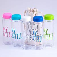 Спортивные бутылки для воды My Bottle