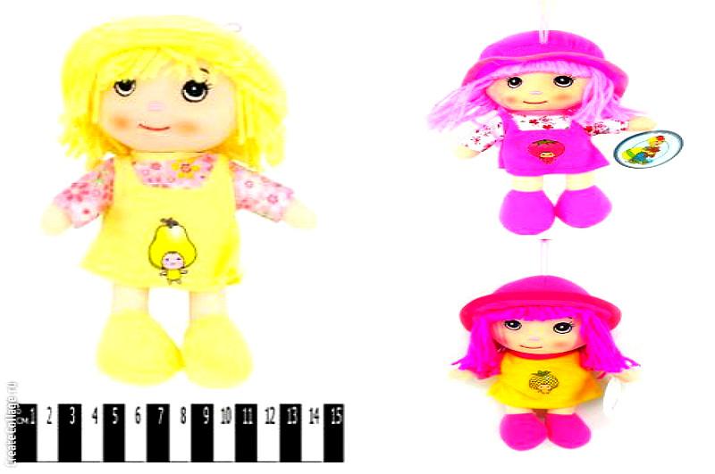 Лялька м'яка Y1508, з види, в кульку 12см