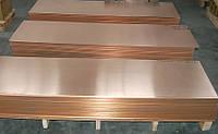 Лист медный 5.0 мм (600х1500 мм) ГОСТ 495-92