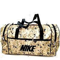 Військові дорожні сумки камуфляж Nike (світлий)30*55