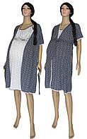 2494b4a0256ad33 Комплект хлопковый в роддом 18036 Mama Style Grey, ночная рубашка и халат,  р.
