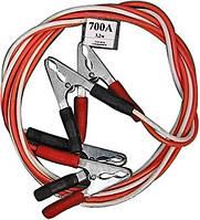 Аида провода прикуривания 700А 3,2м