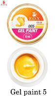 F.O.X Gel paint 005 (гель-краска), 5 ml